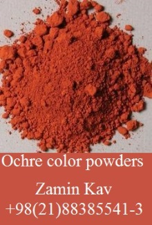 Ochre color powders