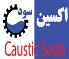 Caustic Soda oxinsood
